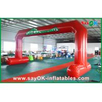 Red PVC Printed Start Finish Line Arches Double Sewing Inflatable Entrance Arch