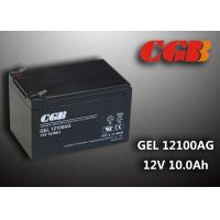 Quality ABS Plastic AGM Storage GEL Lead Acid Battery recharge GEL12100AG 12V 10AH for sale