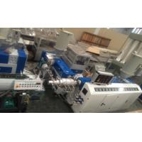 Quality Professional PVC Tube Making Machine , HDPE Pipe Extruder Machine 0-32mm for sale