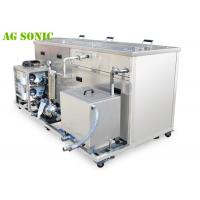 Quality Ultrasonic Gearbox Transmission Case Cleaning Equipment with Oil Skimmer 28khz Frequency for sale