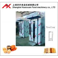 Buy cheap 16 Trays Diesel/Gas/Electrical Heating Rotary Oven For Bakery Equipment, from wholesalers