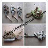 Quality Haven Grip,PULL GRIPS,wire grip,Come Along Clamp, PULL GRIPS for sale