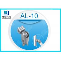 Buy cheap Connector Inner Cast Aluminum Pipe Fittings AL-10 Sandblasting 360 Degree Free from wholesalers