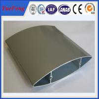 Quality Aluminium louver profile supplier, extruded industrial aluminium profile supplier for sale