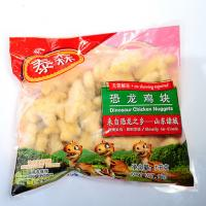 China Custom Printed Bags,Frozen Grade Material Plastic Freezer Bag on sale