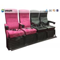 Quality Color Customize 4D Movie Theater Comfortable Chairs Push Back , Leg Tickle Special Effect for sale