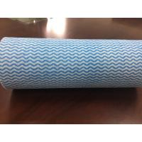 Quality High Strength Spunlace Nonwoven Fabric Disposable Perforated Clean Cloth In Rolls for sale