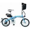 Buy cheap Folding Electric Bike (TDQ1101Z) from wholesalers