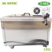 Quality 135L 1800W Power Industrial Ultrasonic Cleaner With Heater for 3D Printing for sale