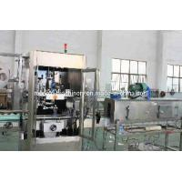Quality 12000bottles Automatic Sleeve Inserting Machine (SLM-150) for sale
