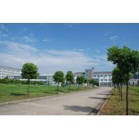 Wuhan Huazhiyang Technology Co., Ltd