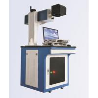 Quality Nonmetal Co2 Laser Marking Machine For Garments Leather Plastic Cutting for sale