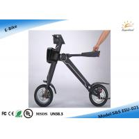 Buy Fast Mini Fold Electrical Bike Two Wheel Electric Vehicle for Your Special Trip at wholesale prices