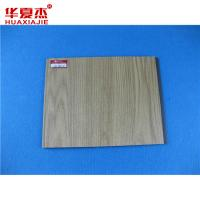 Quality Grid Design Intergrated UPvc Wall Panels / UPvc False Wall Panels for sale