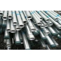 Quality threaded end BS1387 Welding Galvanized Steel Pipe CLASS C , CLASS B , Q235B, Q345B for sale