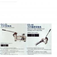 Quality Auto Bender Machine / Manual Rule Cutting Machine Double Side Cut for sale