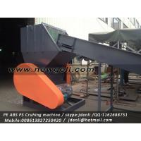 Buy cheap abs ps crusher machine,tv housing crushing equipment,plastic crusher machine from wholesalers