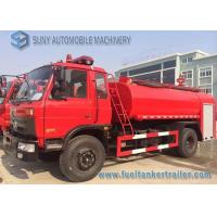 China 8000 L - 10000 L Double Function Water Tank Fire Truck 3 Axles 160HP on sale
