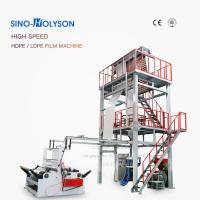 Quality Sinohs CE ISO 9001 Plastic PE Film Blowing Machine for sale