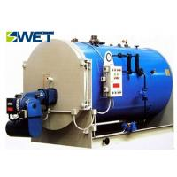 Quality Low pressure 5.6 MW 12 mw gas oil hot water boiler for Food Industry for sale