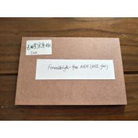 Quality China ACEALL 5mm 9mm 18mm E0 Formaldehyde-free MDF Medium Density Fiberboard for sale