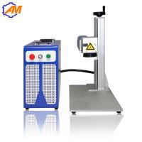 Buy 20W fiber laser engraving marking machine for metal and plastic at wholesale prices