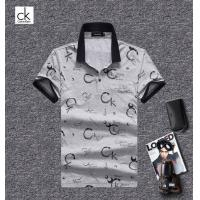 Buy cheap Wholesale Calvin Klein Replica Clothes,Calvin Klein Designer clothing,t shirts,Tracksuit for Men & Women from wholesalers