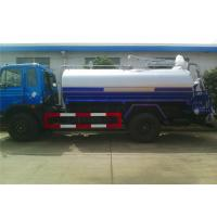 Quality Septic Tank Cleaning Truck With Water Bowser , Multifunction Septic Waste Trucks for sale