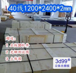 Quality OK3D Lenticular Lens Sheet 16lpi 6MM lenticular board for Injekt printing 3D LENTICULAR Card and 3D poster for sale