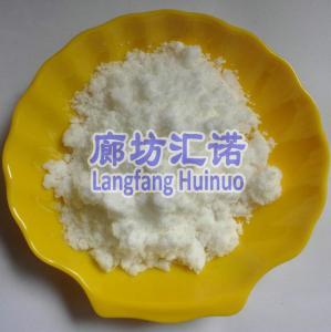 China factory price aluminium chloride hexahydrate pharmaceutical grade cas7784-13-6 on sale