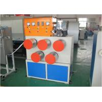 China High Performance PET Strapping Band Machine , PET Strap Band Extrusion Line on sale
