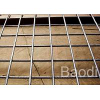 Buy cheap Welded Steel Wire Mesh For Concrete Reinforcement, Concrete Wire Panels For Building Floor from wholesalers