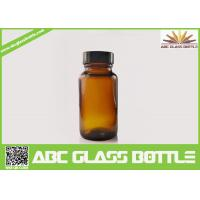Quality Medicine Tablet 200ml Amber Glass Bottles For Ppharmaceutical Industrial Use for sale