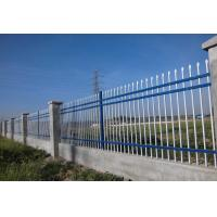Quality Powder Coated Villa Fence W PALES , Guard Rail Front Yard Fence With Gate for sale