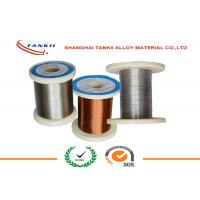 Quality 0.12mm Precision Resistance CuNi6 Copper Nickel Alloy Wire for Electric Relay for sale
