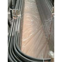 Buy INCOLOY 800/ 800H/ 800HT/825  U BEND SEAMLESS TUBE , B163, 19.05MM X 2.11MM , 100% HT& ET & UT at wholesale prices