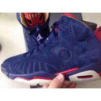 Buy cheap Supply Wholesale Air Jordan 6 Super perfect shoes on koonba.com from wholesalers