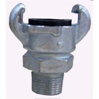 Buy cheap Universal Air Hose Coupling from wholesalers