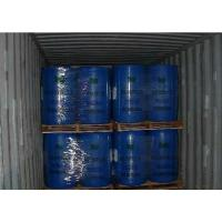 China Terminated polyether on sale