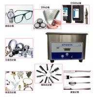 Quality 800ml Ultrasonic Professional Jewelry Cleaner , Portable Ultrasonic Washer for sale
