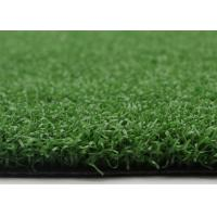 Quality PE Curled Yarn Croquet Lawn Flat Surface 15mm Artificial Grass For Gateball for sale