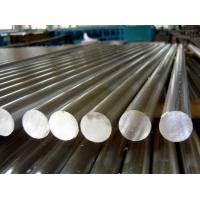 Quality Powder Coating Aluminium Extruded Bar , Aluminium Solid Round Bar For Building for sale