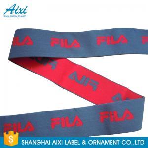 Quality Spandex Webbing Tape Jacquard Elastic Waistband Soft Underwear Custom Logo for sale