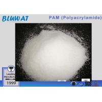Buy cheap Paper / Pulp Making Color Fixing Agent and Retention Agent High Molecular Weight Polymer from wholesalers