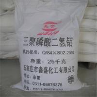 Quality Aluminum Dihydrogen Tripolyphosphate for high grade paint and coating for sale