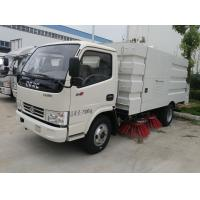 2020s new best price dongfeng small stainless steel road sweeper truck for sale, hot sale street sweeping  vehicle for sale