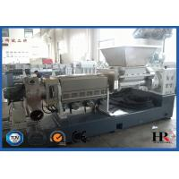 China Single Screw PP PE Recycled Plastic Granule Making Machine With One Year Warranty on sale