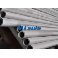 Quality F51 Duplex Steel Pipe With PE / BE End ASTM A790 / ASTM SA790 S32205 / S31803 for sale