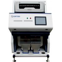 China Material Recognize Optical Color Sorter Infrared Sorting Machine 1.1 KW on sale