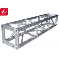 China 300mm Bolt Aluminum Square Truss 50*25mm Strengthen Quadrate Joint on sale